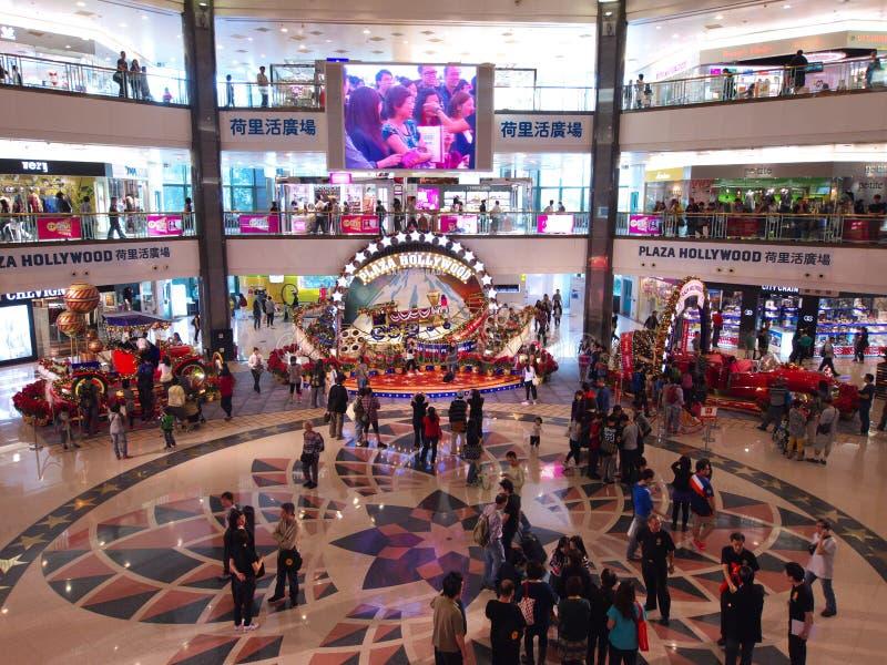 Shopping Mall : Plaza Hollywood in Hong Kong royalty free stock photography