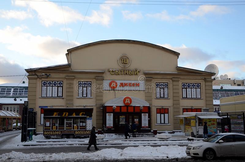 Shopping mall `Sytnyi` stock images
