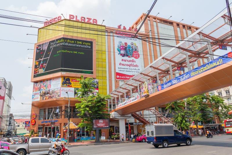 Shopping mega de Wangburapa da plaza imagem de stock royalty free