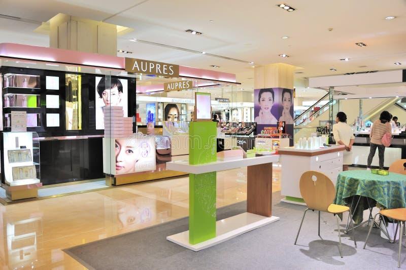 Shopping Plaza Editorial Photo