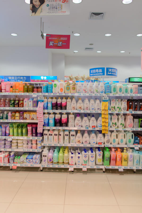 Shopping store stock photography