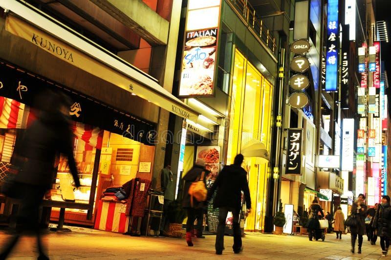 Shopping in Tokyo stock photo