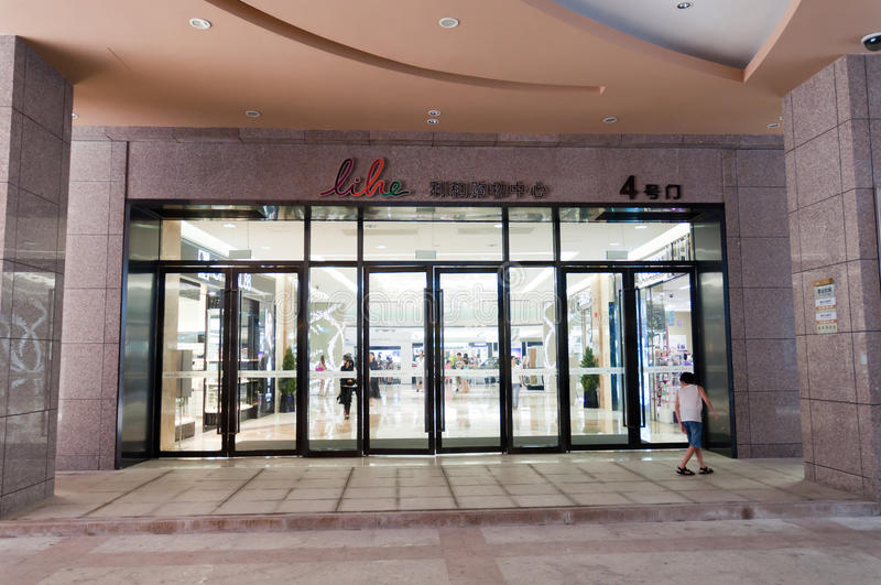 Shoppinggalleriamittport royaltyfria foton
