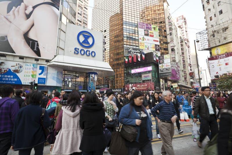 Shoppingområde i Hong Kong arkivfoto