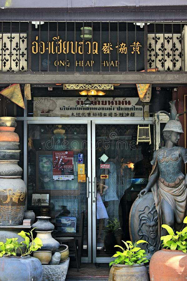 Shopwindow and entrance to coffeshop with antique items in Songkhla. The shopwindow and the entrance of antique store and cafe at the same time in old town of royalty free stock photos