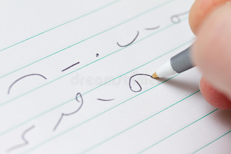 Download Shorthand stock image. Image of writing, fast, notetaking - 23082119