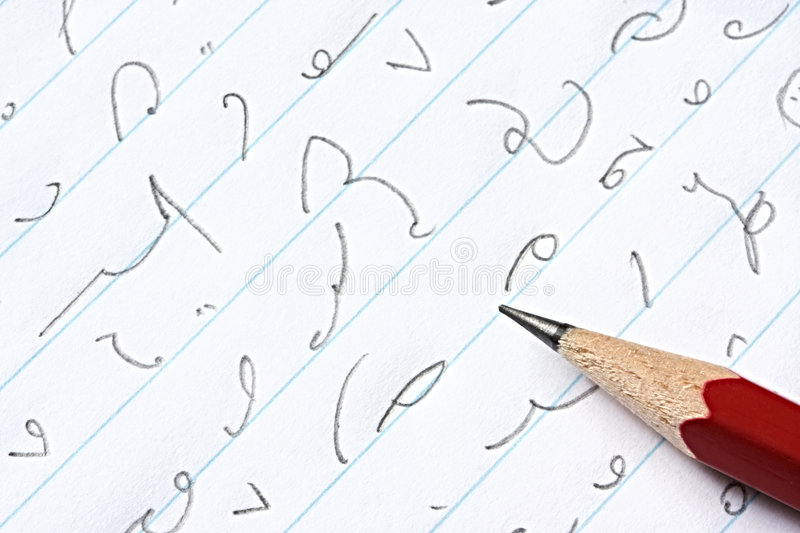Download Shorthand stock photo. Image of office, document, symbols - 3923030