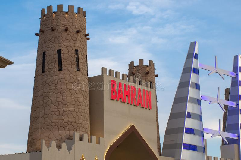 A shot of redBahrain Sign with blue sky exhibit at Global Village Market in Dubai, United Arab Emirates at late afternoon stock images