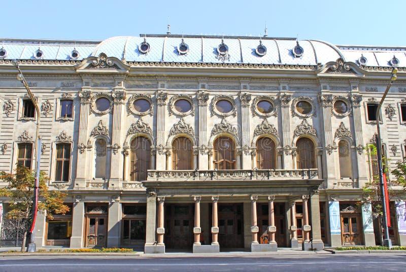 Shota Rustaveli Theatre en Tbilisi imagenes de archivo