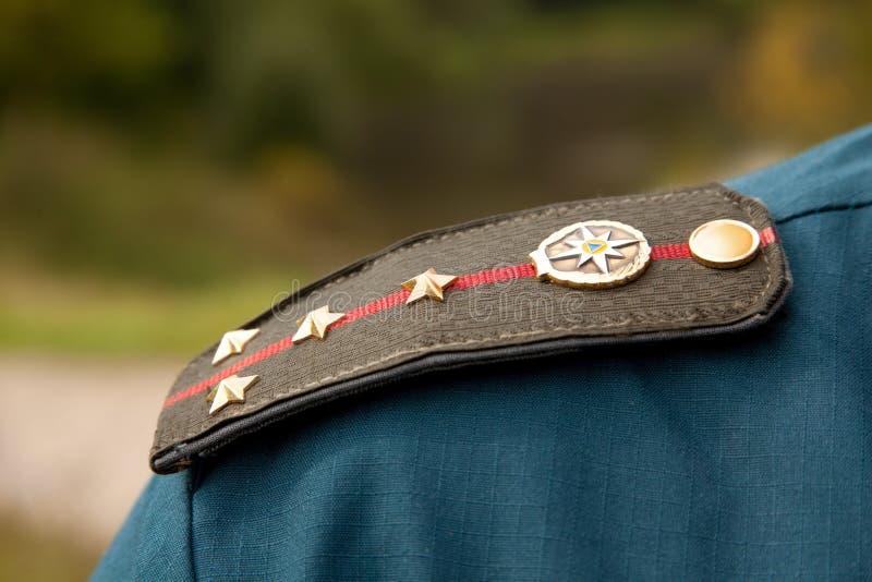 Shoulder strap. Closeup photo of the lieutenant commander shoulder strap royalty free stock photos