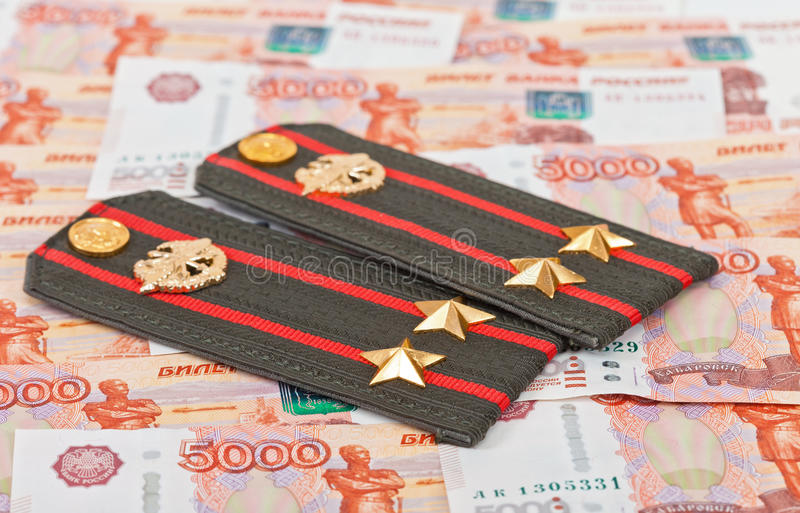 Download Shoulder Strap Of Russian Army And Money Stock Photo - Image: 26465196