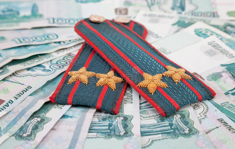 Download Shoulder Strap Of Russian Police Stock Photo - Image of sign, award: 20009654