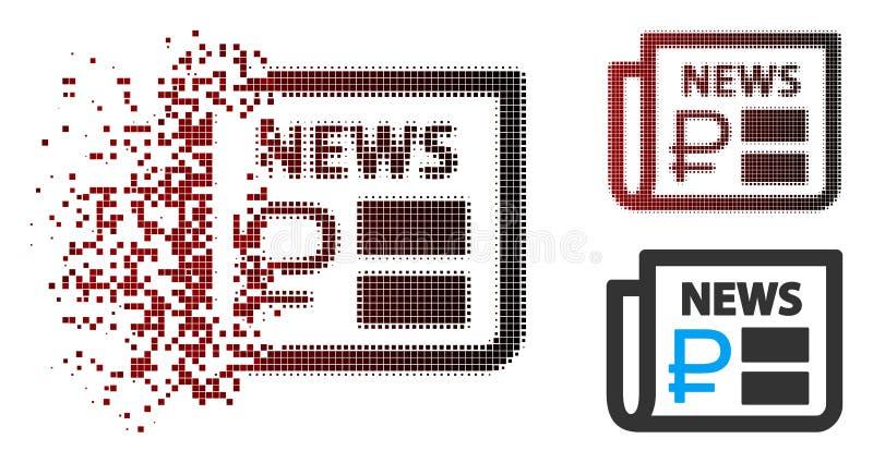 Shredded значок финансовых новостей рублевки полутонового изображения пиксела иллюстрация вектора