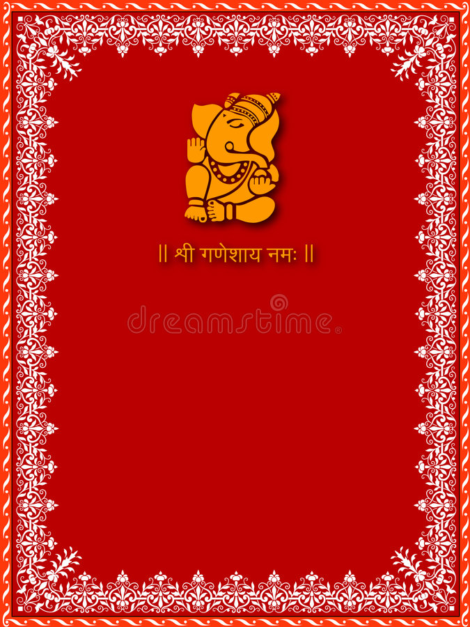 Ganesh On Invitation Card Stock Vector Illustration Of