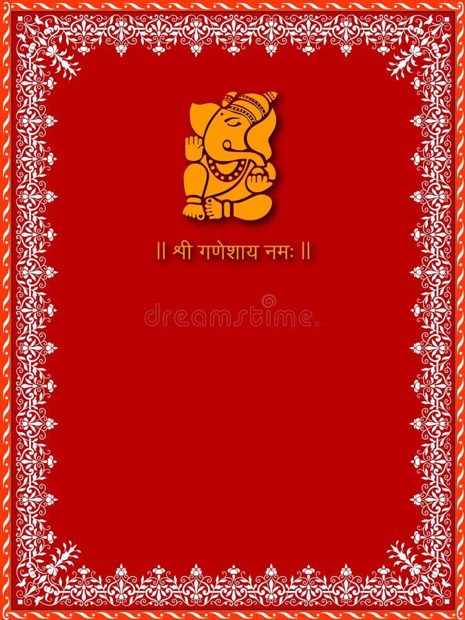 Shree Ganesha - modelo de la tarjeta stock de ilustración