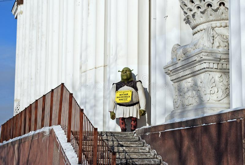 Shrek`s figure in the territory of the All-Russia Exhibition Centre ENEA. royalty free stock images