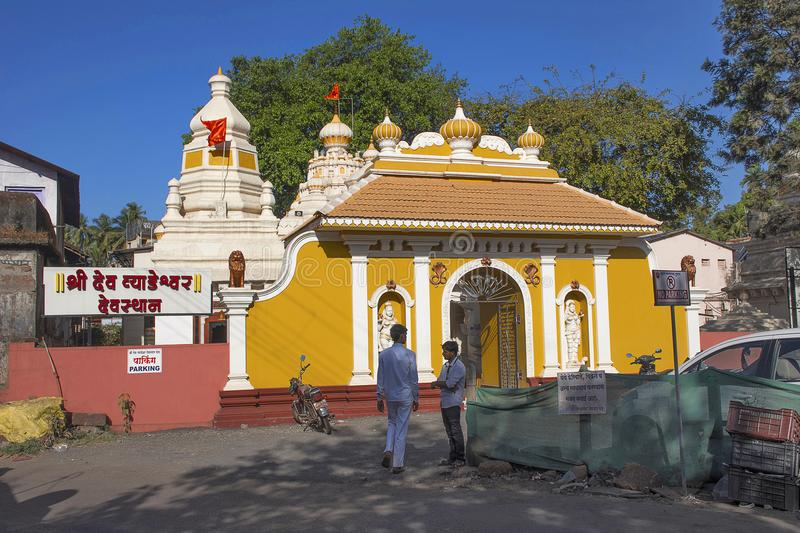 Shri Dev Vyadeshwar, shiva temple, Guhagar, Ratnagiri Maharashtra. Considered to be clan god of many Chitpavan families from Konkan region stock images