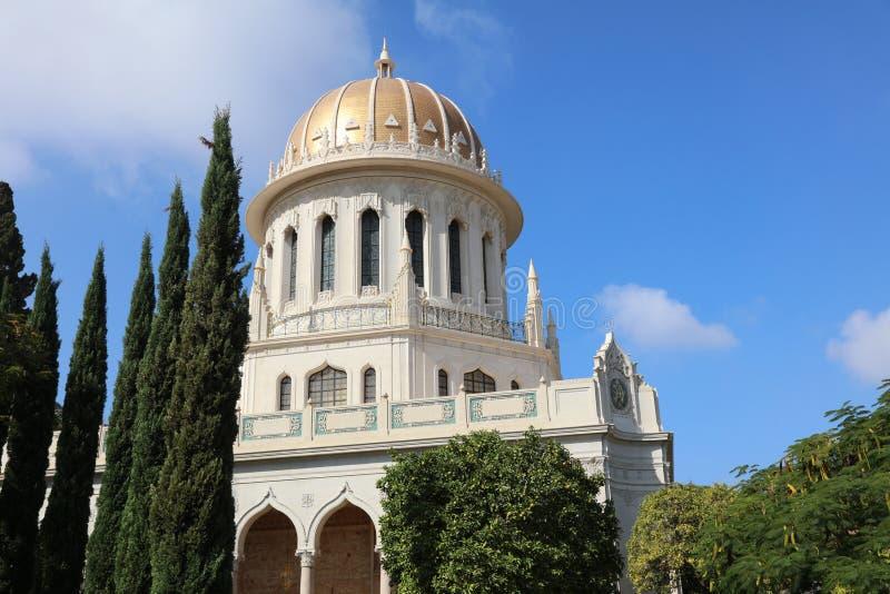 Shrine of the Bab royalty free stock image