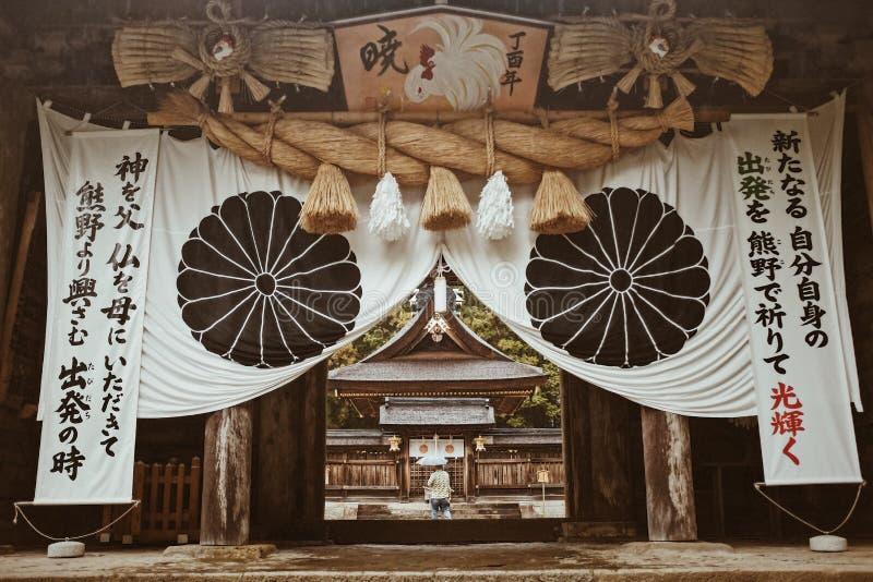 Shrine in Japan. Shrine in kumano Kodo trail, japan stock image