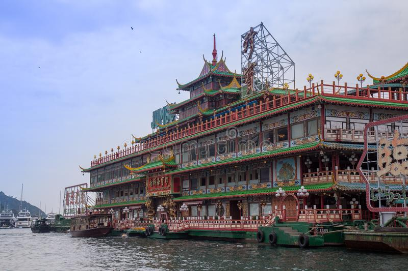 Jumbo Kingdom Floating Restaurant in Hong Kong. Shum Wan Pier Drive, Wong Chuk Hang,Hong Kong - September 2018 : Jumbo Kingdom Floating Restaurant is biggest stock photo