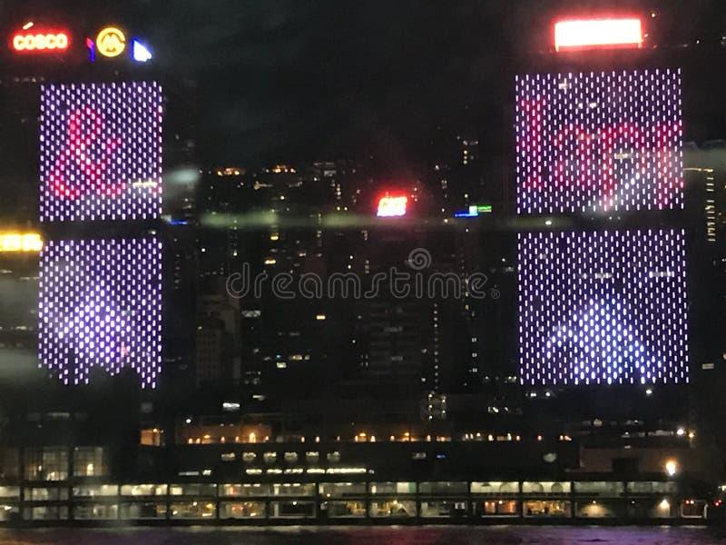 Shun Tak Centre. Hong Kong Macau Ferry Terminal royalty free stock photo