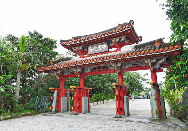 Shureimon stock afbeelding