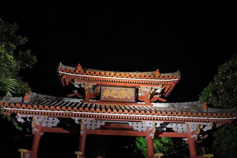 Shureimon en el castillo de Shuri imagen de archivo