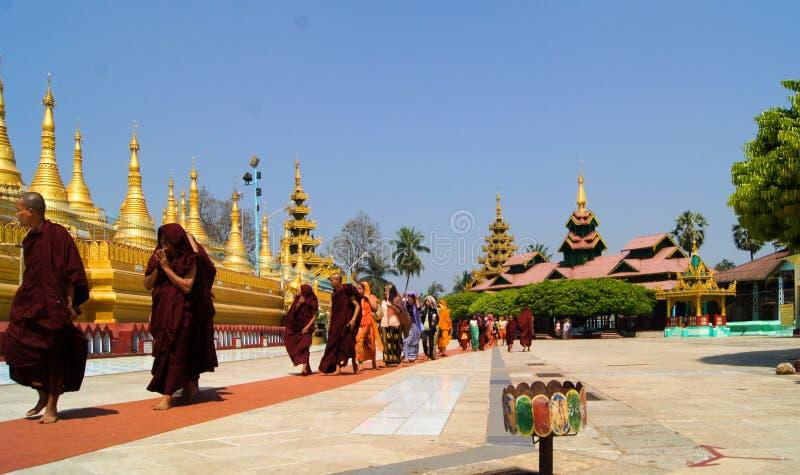 Shwe Maw Daw Pagoda Myanmar or Burma. Shwe Maw Daw Pagoda (Shwemawdaw Pagoda), Myanmar or Burma stock photos
