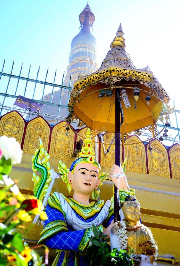 Shwemawdaw Pagoda fotografering för bildbyråer
