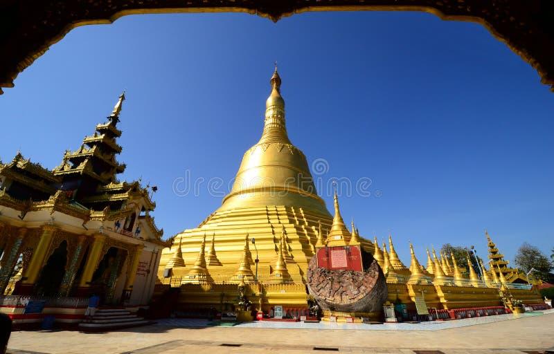 Shwemawdaw pagoda i Stary Hti zdjęcia stock