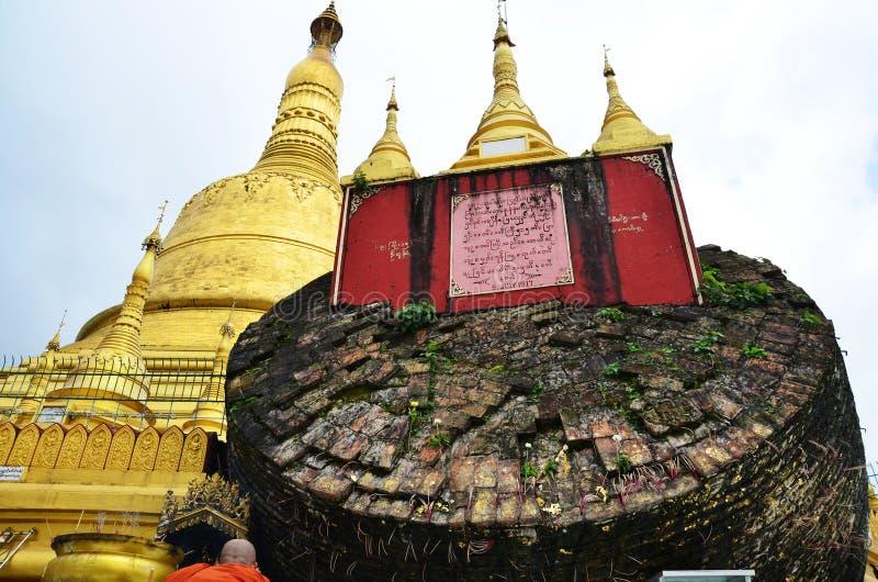 Shwemawdaw Paya pagoda jest stupą lokalizować w Bago, Myanmar zdjęcia royalty free