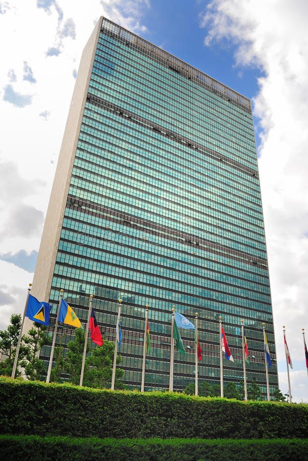 Siège des Nations Unies photos stock