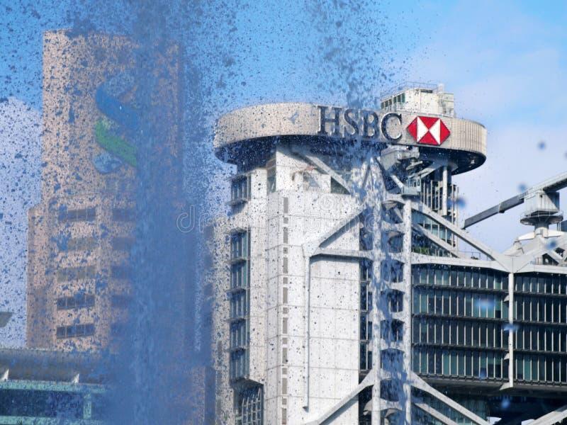 Sièges sociaux de HSBC en Hong Kong image libre de droits