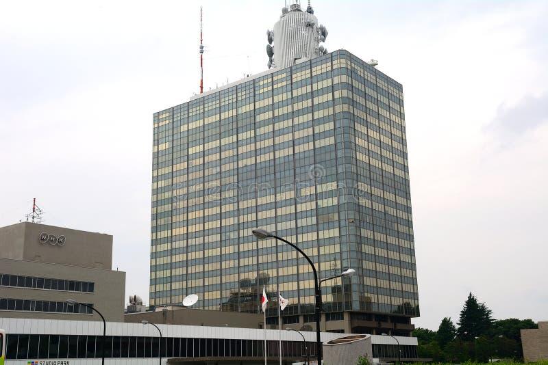 Sièges sociaux de NHK, Tokyo, Japon images libres de droits
