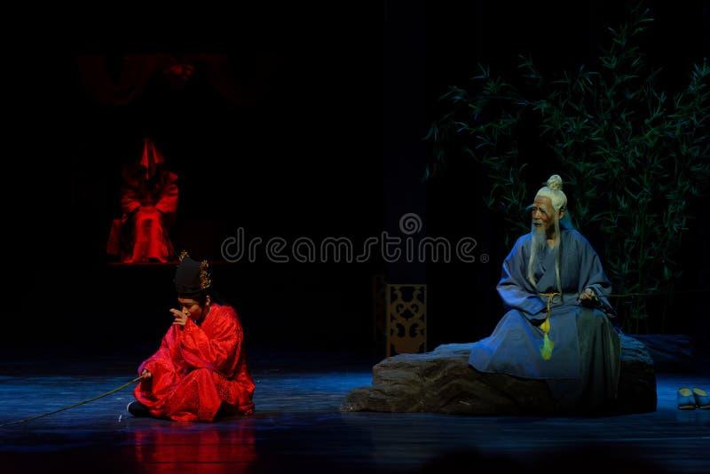 Siéntese y charlatanee sobre el principio- general primero actúan: el drama histórico noche-grande de la nueva boda, ` Yangming ` imagen de archivo libre de regalías