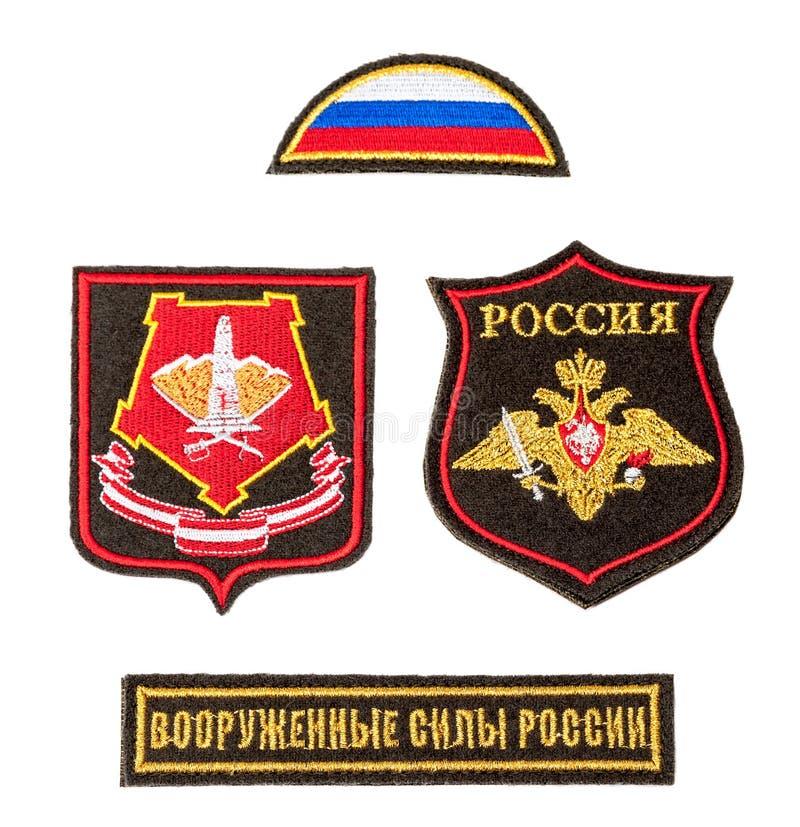 Siły zbrojne Rosja łata nad bielem zdjęcie stock