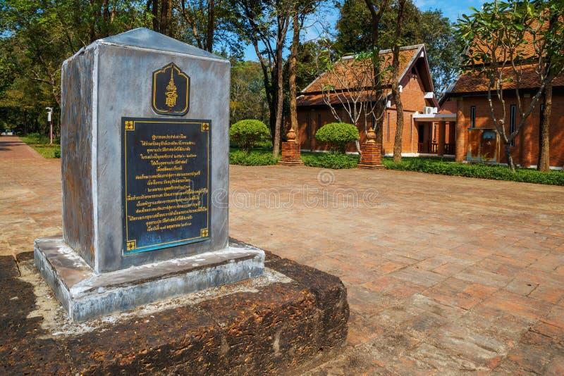 Si Satchanalai Historical Park in Sukhothai, Thailand. Si Satchanalai Historical Park, a UNESCO World Heritage Site in Sukhothai, Thailand stock photography