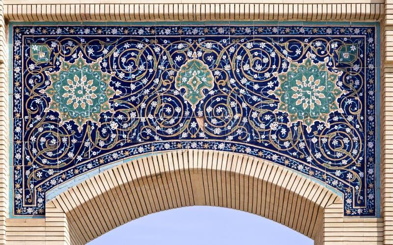 Siab bazaar in Samarkand. Entrance of Siab bazaar in Samarkand, Uzbekistan stock photography