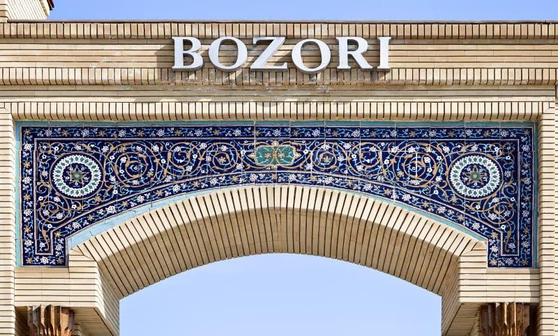Siab bazaar in Samarkand. Entrance of Siab bazaar in Samarkand, Uzbekistan royalty free stock photo