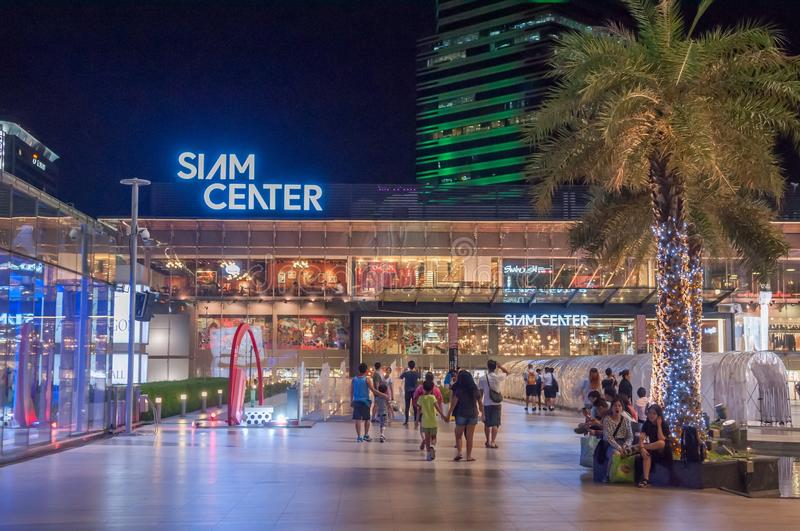 Siam center royalty free stock image