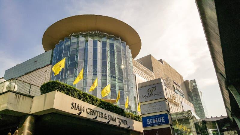 SIAM-MITTE THAILAND lizenzfreie stockfotografie