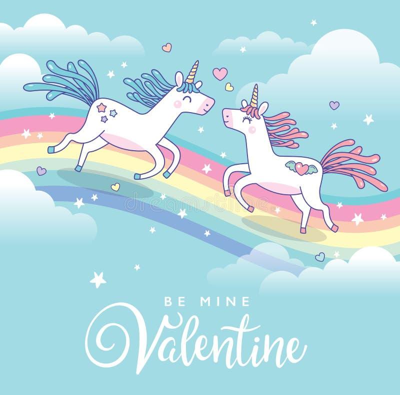 Siate miei Valentine illustrazione di stock
