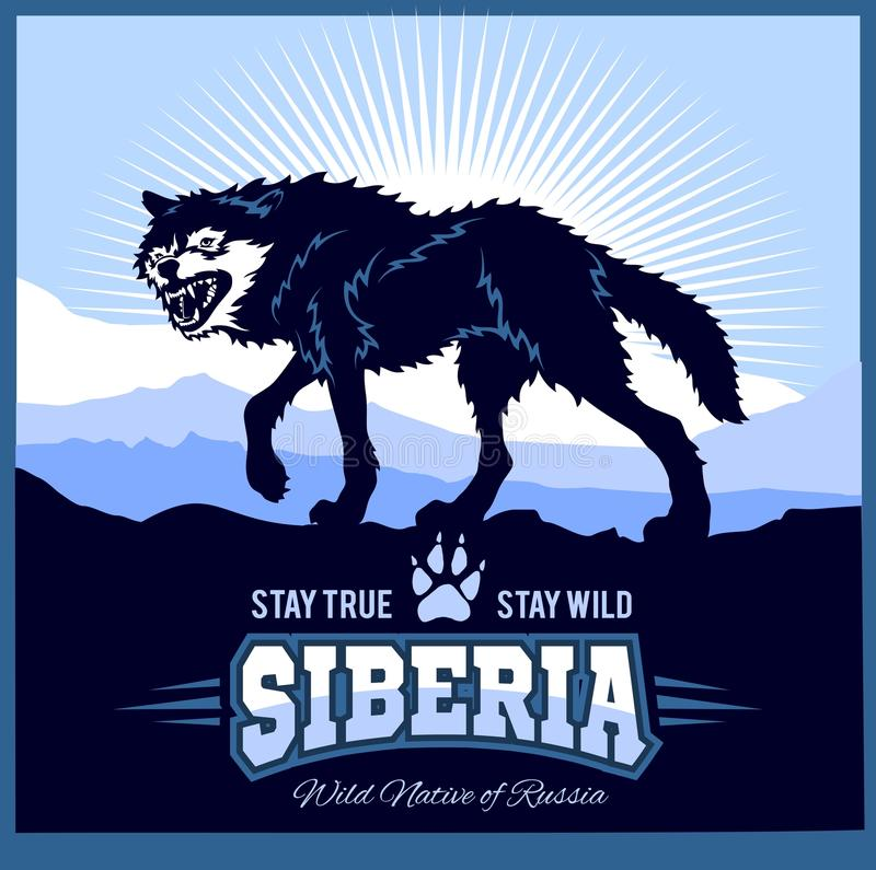 Siberia - a wolf on the background of the plain of Russian Siberia. Vector illustration stock illustration