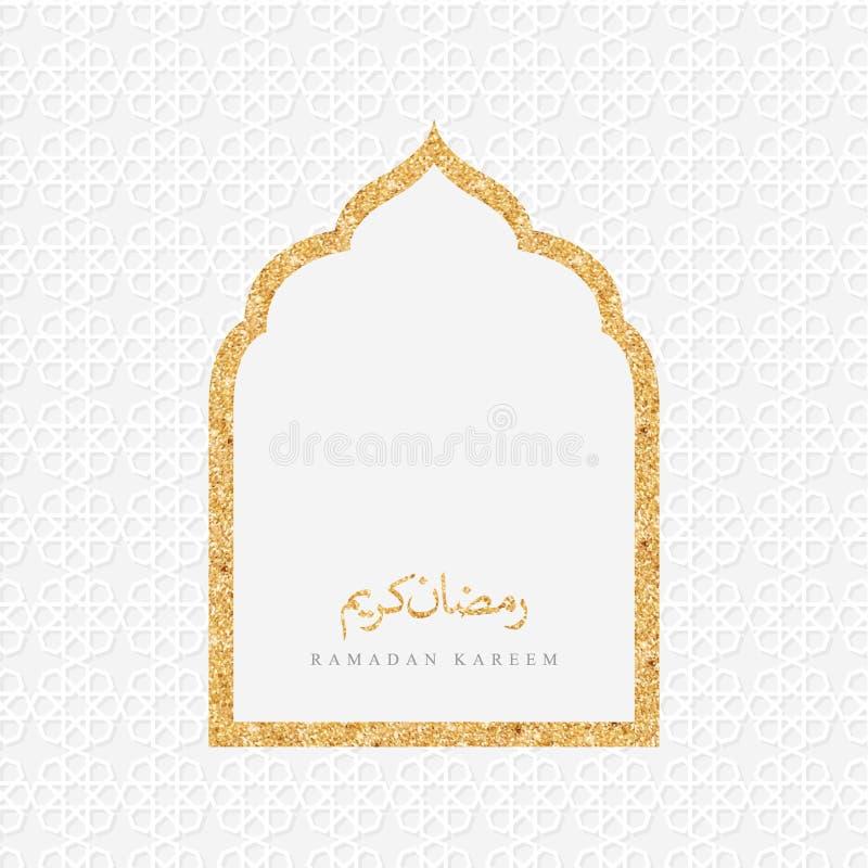 Sichelförmiger Mond islamischen Entwurfs Ramadan Kareems und Moscheenhaubenschattenbild mit arabischem Muster und Kalligraphie -  stock abbildung