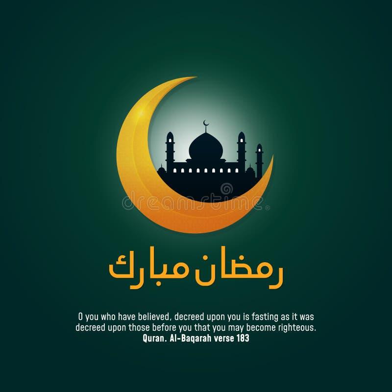 Sichelförmiger Mond Ramadans Mubarak und große Moscheenillustration Plakathintergrundschablone mit Text stock abbildung