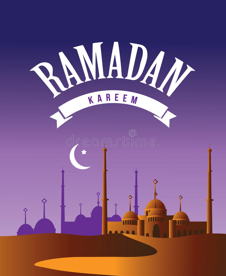 Sichelförmiges Monddesign Ramadans vektor abbildung