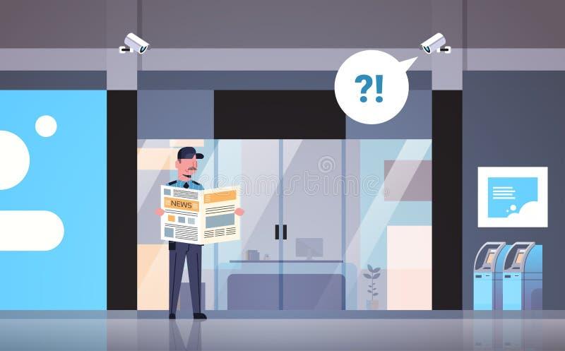 Sicherheitsbeamtemann-Lesezeitung abgelenkt am ArbeitsplatzEinstiegstürgeschäft, das Außen-CCTV-Überwachung aufbaut vektor abbildung