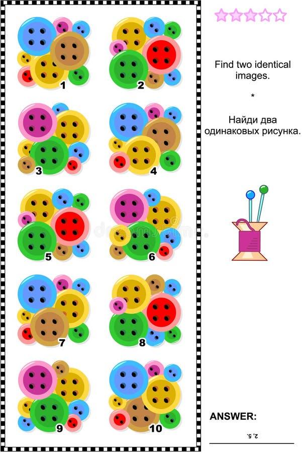 Sichtpuzzlespiel - finden Sie zwei identische Bilder von nähenden Knöpfen vektor abbildung