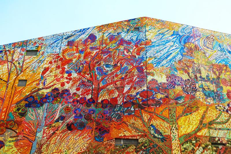 Sichuan Academy of Fine Arts color wall stock image