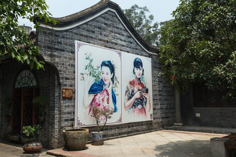 Sichuan AnRen αρχαία κτήρια στοκ φωτογραφία με δικαίωμα ελεύθερης χρήσης